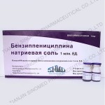 Benzylpenicillin Sdium  powder for Injection